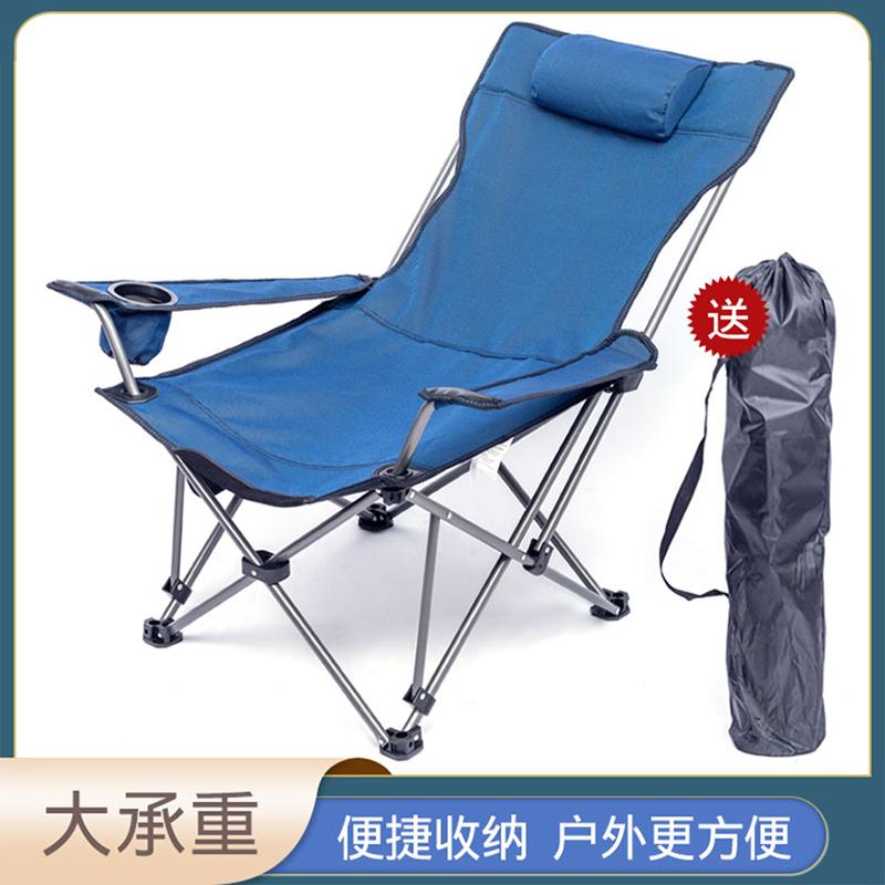 折叠躺椅午休折叠椅便携午睡椅家用户外轻便钓鱼椅露营沙滩椅子