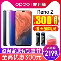 OPPORenoZopporenoz手机正品oppo全新renozr17pror19r15xr11r150pp0reno10倍直降3006期免息