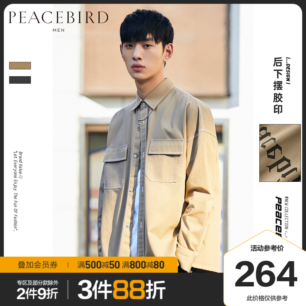 Peacebird men's clothing work shirt hem offset printing fashion lapel jacket autumn loose casual long-sleeved shirt