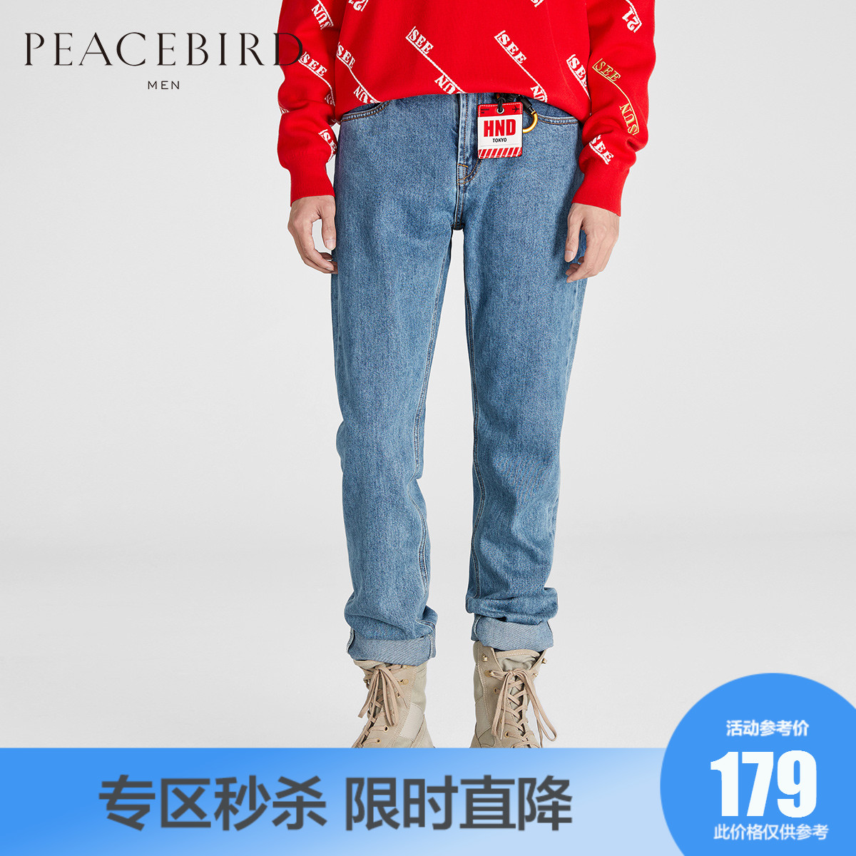 Taiping Bird Men's Wear Fall 2019 New Light Blue Fashion Straight Cylinder Jeans Daddy Pants Tide Leisure Pants