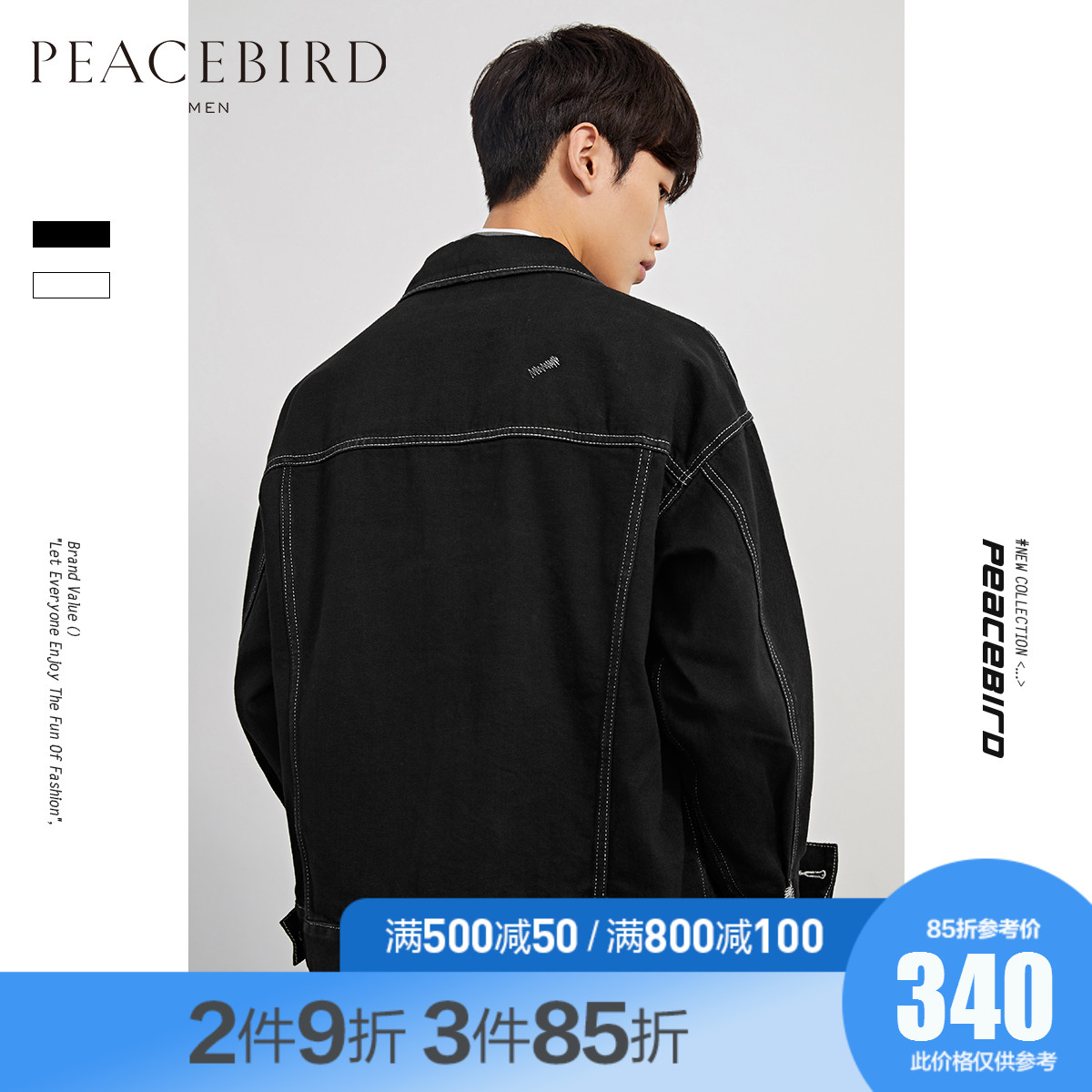 Taiping bird men's open line jacket men's denim jacket tooling jacket trend youth lapel jacket Korean version