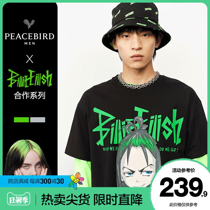 【商场同款】太平鸟男装 碧梨Billie系列卡通短袖t恤潮 B2DAA2Y53