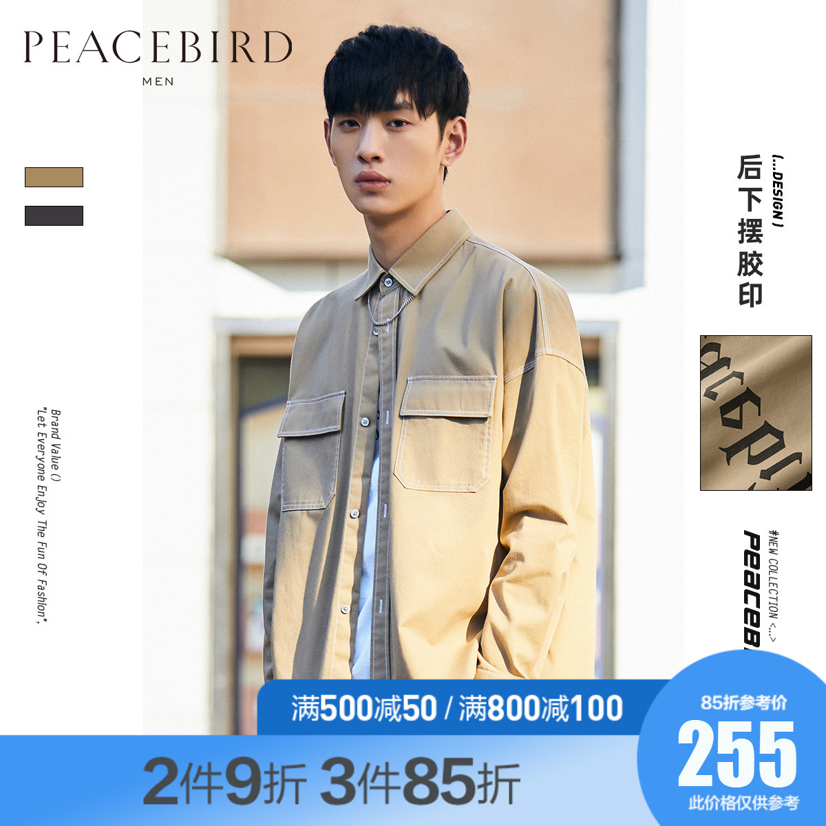 Taiping bird men's tooling shirt bottom offset fashion Lapel coat spring loose casual Long Sleeve Shirt