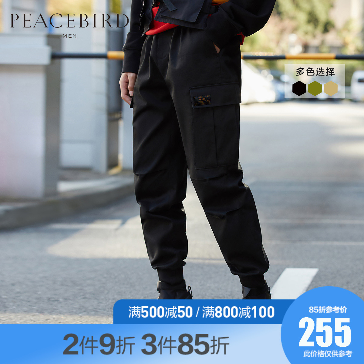 Taiping bird men's overalls men's fashion brand cargo casual pants legged pants ins pants Multi Pocket overalls