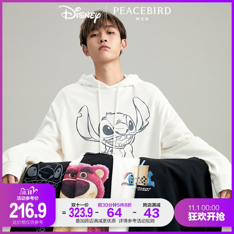 Peacebird men's clothing new IP battle joint sweater men's casual fashion hooded couple trend jacket men