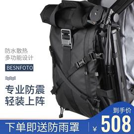 佰信旅行数码单反相机双肩背包户外防水专业多功能微单快取摄影包