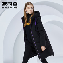 Bosten Down Dress Female Mid-long Style 2019 New Explosive Fashion Cold Wear Winter Thickening Brand Jacket Tide