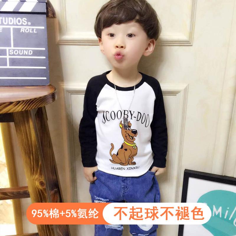 儿童上衣男童长袖T恤纯棉打底衫宝宝春装中小童单衣韩版潮休闲