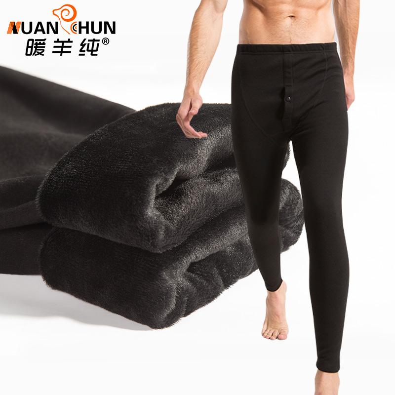 暖羊纯 男女士 全棉加绒保暖裤