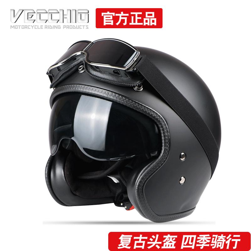 复古头盔男玻璃钢半覆式摩托车头灰夏四季女机车哈雷半盔VECCHIO大图