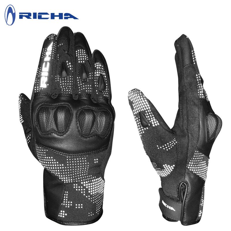 Перчатки мотоциклетные Артикул 606432670589