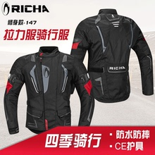 Richa motorcycle cycling suit men's suit water-proof, fall proof, windproof motorcycle suit racing pull suit in winter