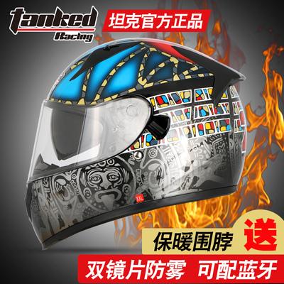 坦克头盔全覆式双镜片tanked头盔夏机车防雾蓝牙摩托车头盔男全盔