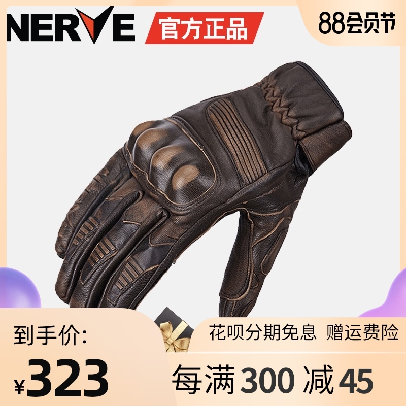 Перчатки мотоциклетные Артикул 554997675656
