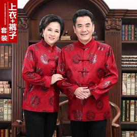 情侣唐装男女中老年人寿星衣服老人爷爷奶奶大寿生日过寿老年套装