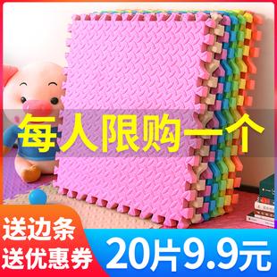 泡沫拼图家用卧室拼接加厚地垫
