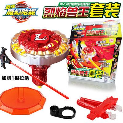 券后19.00元正版灵动魔幻陀螺1代玩具暗绝帝王龙烈焰兽王套装对战灭魂飞鲨