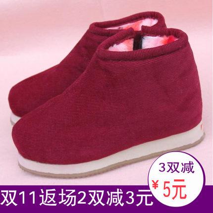 传统中老年人手工棉鞋男女士冬季保暖鞋加绒加厚老北京布棉鞋防滑