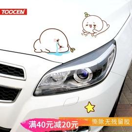 汽车个性划痕遮挡卡通3d动漫贴纸车身车贴遮盖防水电动摩托车贴画图片