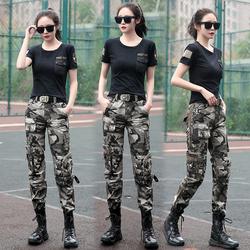 夏季新款迷彩服套装女显瘦时尚弹力军工装舞蹈两件套水兵舞服装潮