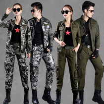 Outdoor camouflage suit male military training suit as training Army fan mountaineering clothing military uniform overalls female wear-resistant autumn