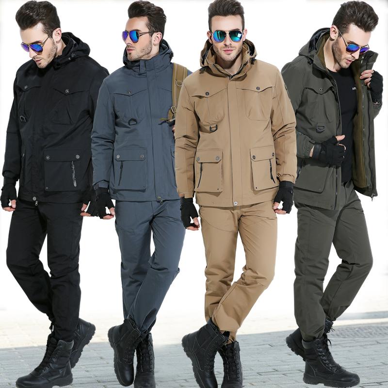 Термосберегающая одежда / Одежда из флиса Артикул 543293623573