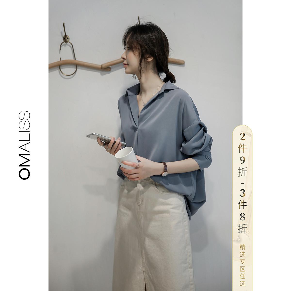 韩版宽松洋气雪纺衬衫女2019秋季新款设计感小众长袖衬衣V领上衣