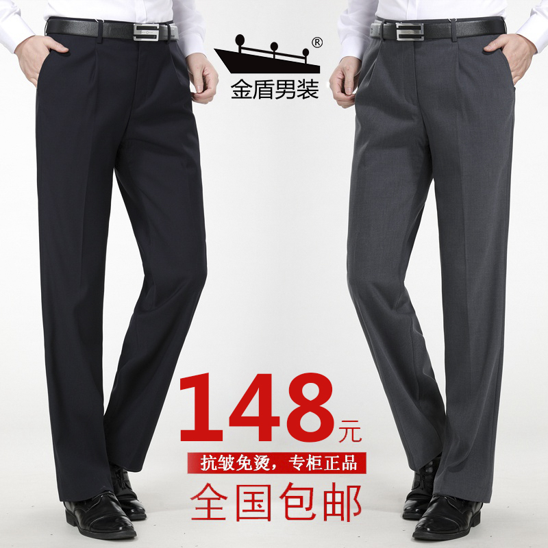 Autumn and winter thick gold shield mens suit trousers for middle-aged and elderly people with high waist and single pleat loose and easy to wear casual large mens suit pants
