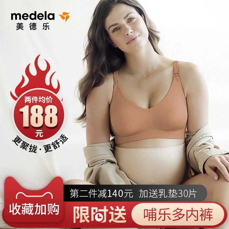 Удобная одежда для кормления Артикул 523154615278
