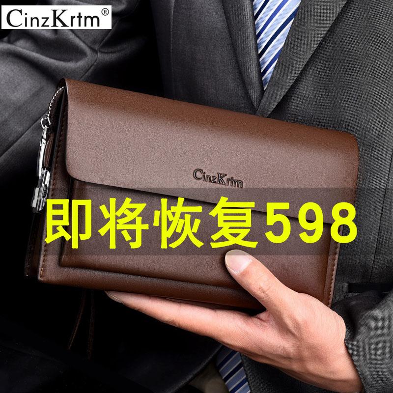 Кожаные сумки Артикул 600860985567