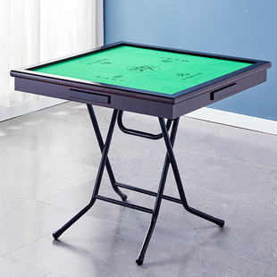 家用折叠麻将桌多功能简易宿舍桌子便携式手搓棋牌桌手动麻雀台桌图片