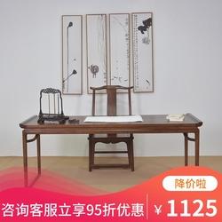 榆木书画案翘头新中式书桌实木国学桌禅意书法绘画案写字台书法桌