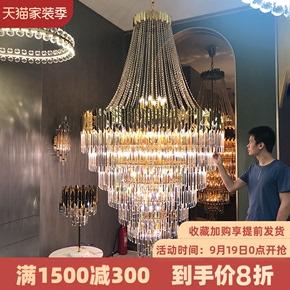 复式楼大吊灯水晶大厅旋转楼梯轻奢酒店大堂工程别墅客厅中空吊灯
