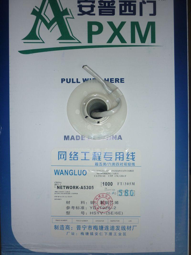 Сделано в китае кабель превышать пять категория кабель 0.5 провод медь пакет алюминий сейф генерал кабель 300 метр полная загрузка контейнера (fcl) кабель