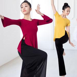 舞蹈服装练功服女上衣长袖现代训练古典舞飘逸舞蹈服短袖形体套装