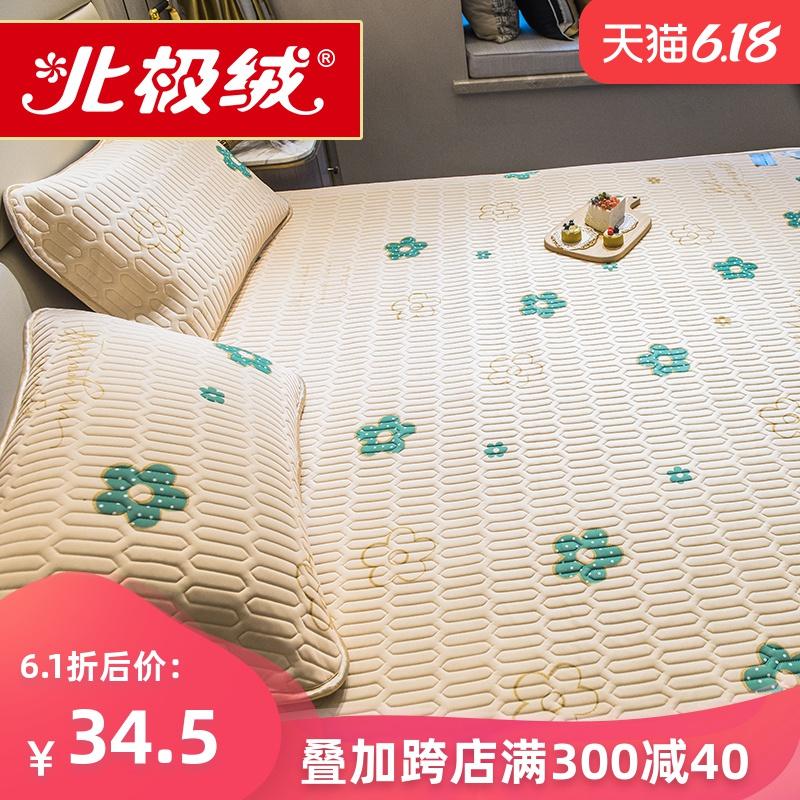 北极绒泰国乳胶冰丝凉席1.8m床三件套夏季可水洗可折叠1.5席子1.2