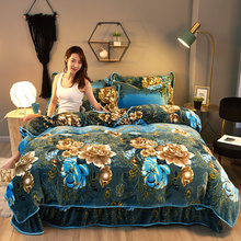 Autumn and winter warm gold mink bed skirt 4-piece set 1.8m/2.2m bed thickened coral pile quilt cover Plush bed sheet
