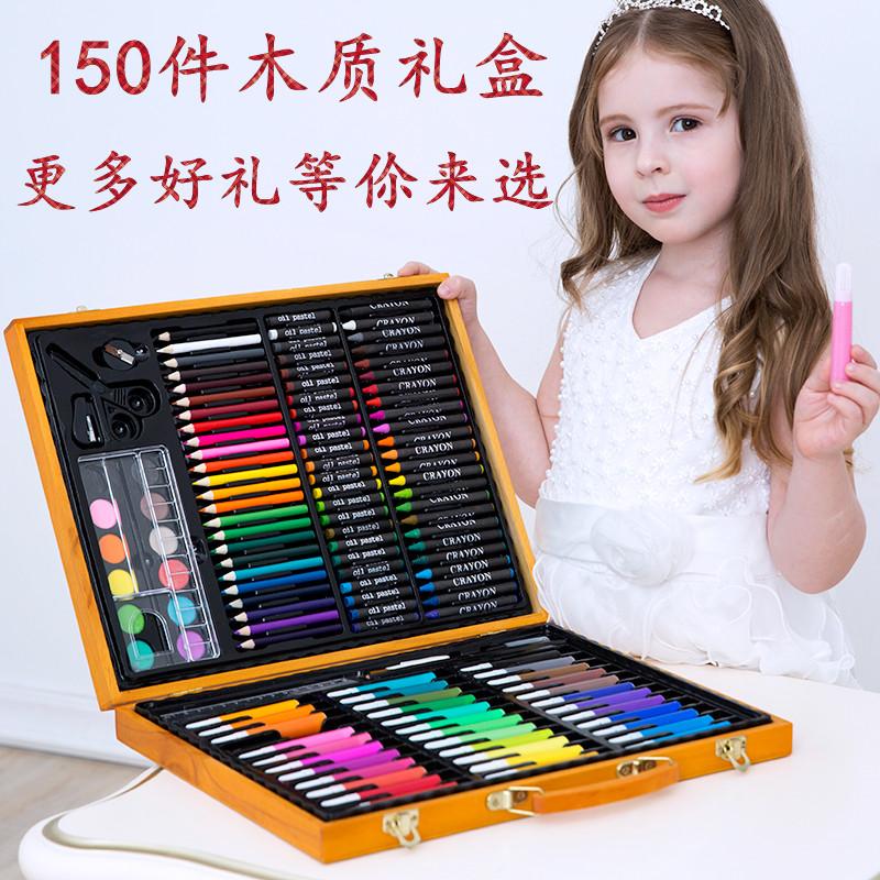 儿童画笔套装无毒水彩笔组合小学生绘画套装礼盒美术用品画画工具