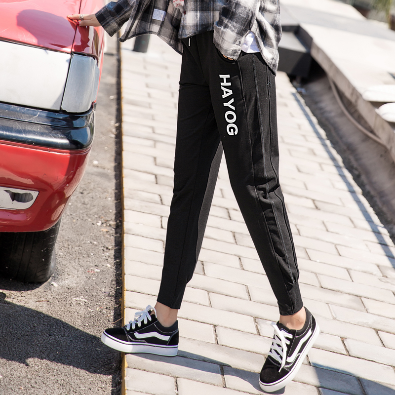 Large size mm2017 new female pants fall fat ass thick thighs fat sister autumn pants pants girls
