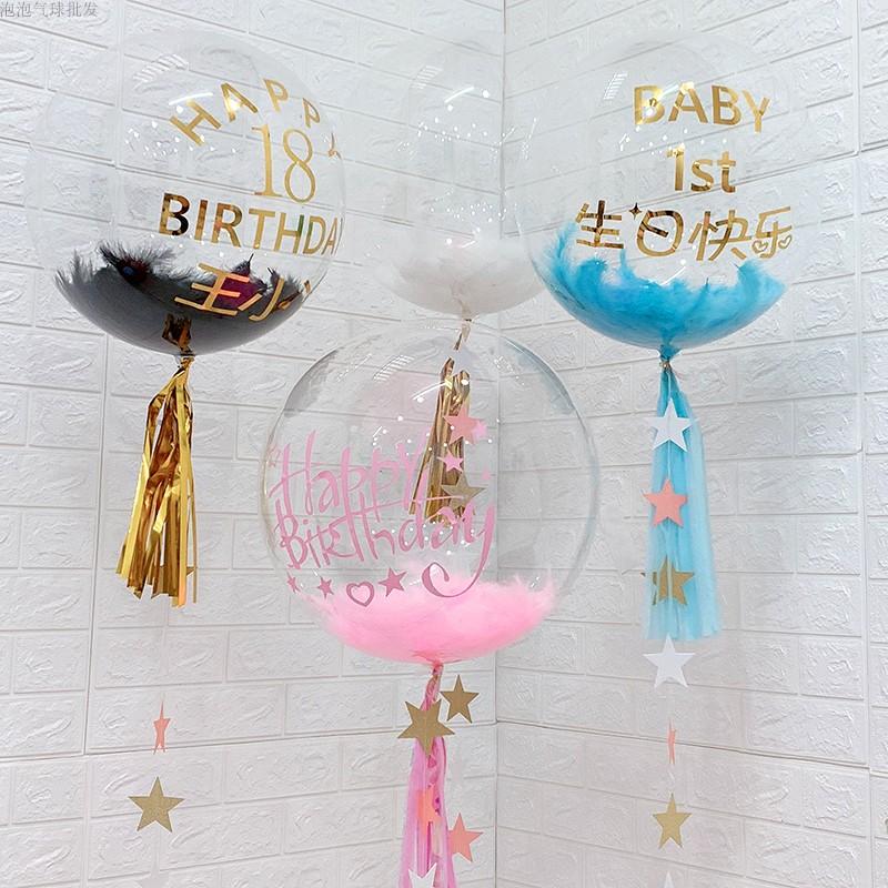 11-20新券定制名字气球贴纸波波球贴纸网红气球儿童生日气球布置派对装饰品