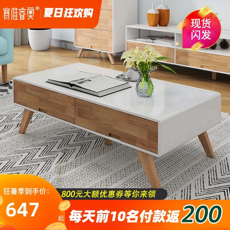 现代简约茶几电视柜组合客厅套装北欧实木小户型白色烤漆地柜日式