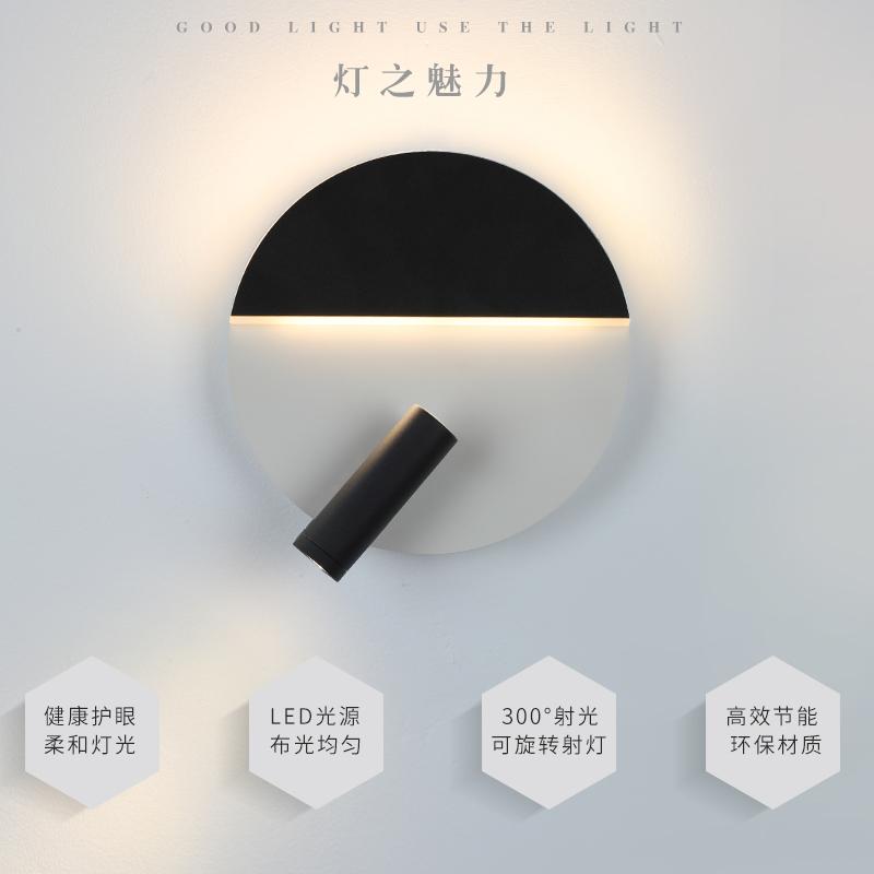 卧室过道床头灯北欧现代简约个性创意led灯饰护眼阅读带开关壁灯
