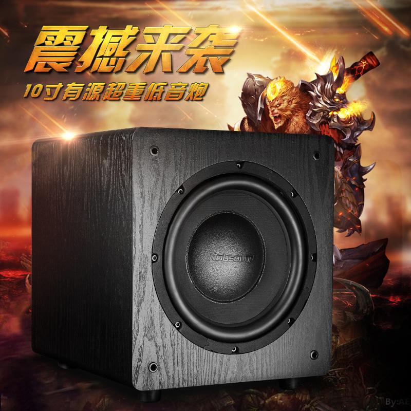 Nobsound/ обещание генерал звук SW-100 существует источник сабвуфер 10 дюймовый сабвуфер тяжелая низкая звук существует источник пистолет динамик
