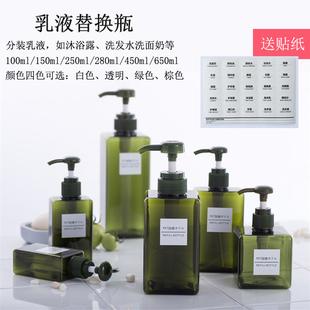 化妆品分装瓶乳液替换瓶酒店浴室洗手液洗发水沐浴露按压乳液瓶