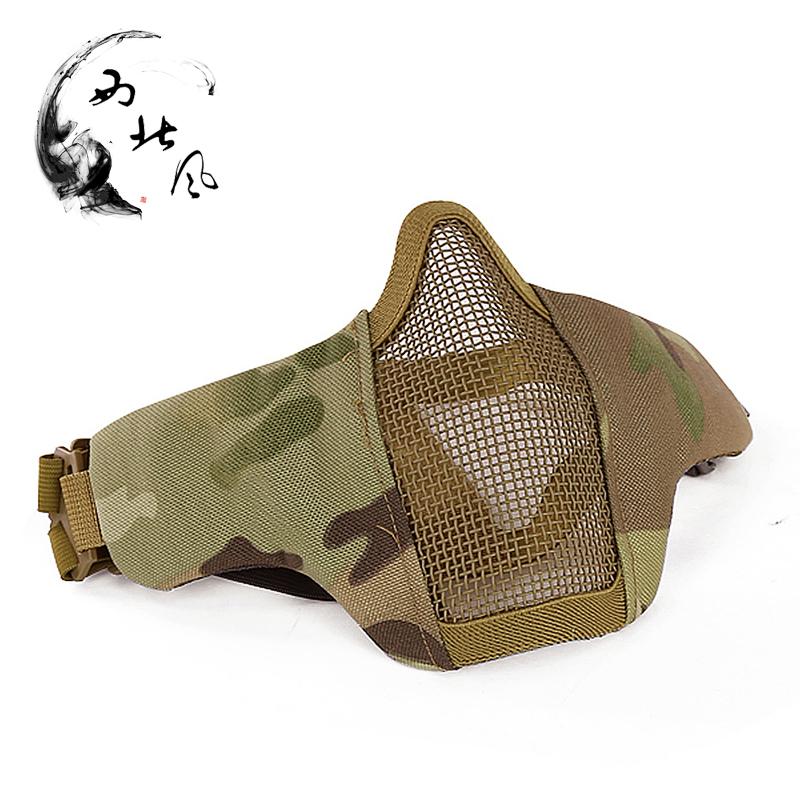 西北风 真人cs装备战术护脸面罩 野战抗冲击半脸软面具 战术护脸