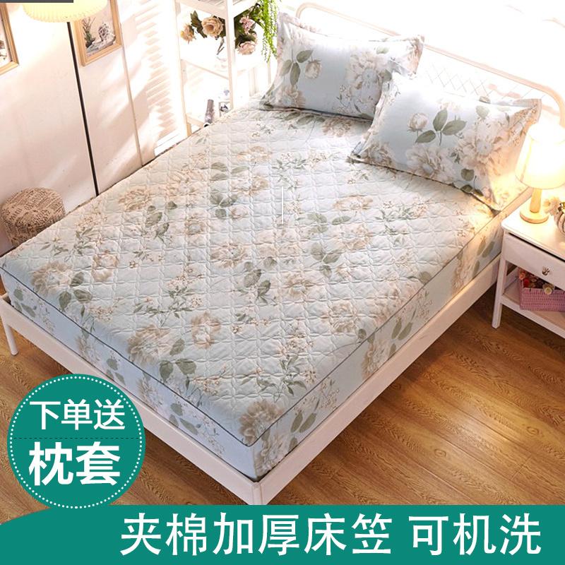 床笠�渭�加厚�棉床罩全棉榻榻米床� 套保�o套全包1.8m床套防�m罩