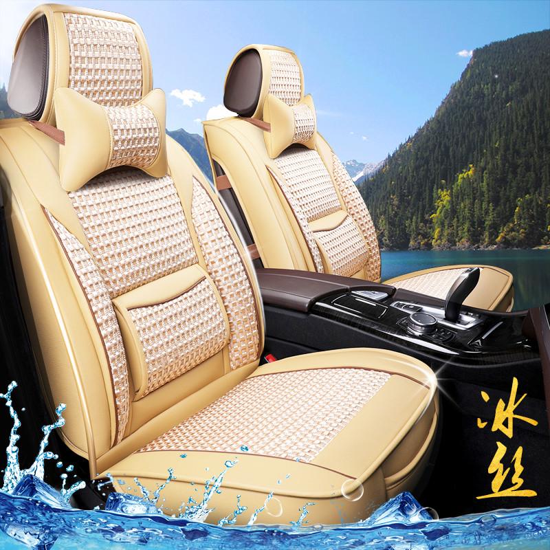 新款本田T夏季透气座垫2011 2012 2013 2014年款CR-V汽车全包坐垫