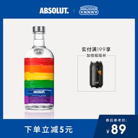 瑞典进口ABSOLUT绝对伏特加骄傲限量瓶700ML 洋酒 鸡尾酒 烈酒