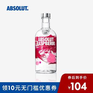 瑞典进口 ABSOLUT Vodka 绝对伏特加覆盆莓味700ml 洋酒 鸡尾酒