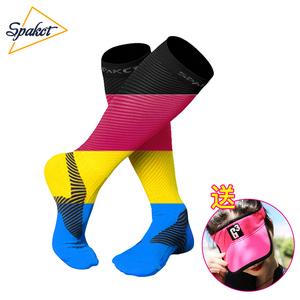 思帕客肌能袜小腿袜骑行袜子运动长筒袜跑步压缩袜马拉松装备男女
